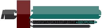 Логотип Центр Здоровье